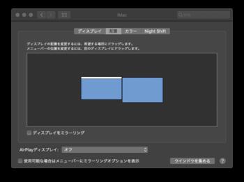 iMacシステム環境設定