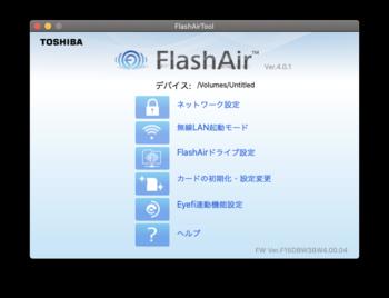 FlashAir.png