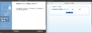 FlashAirドライブ設定.png