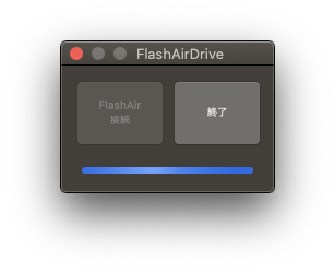 FlashAirDrive.png