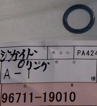 P1180290.jpg